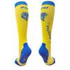 Эксклюзивные компрессионные носки 2XU «Украинский стиль» уже в продаже!