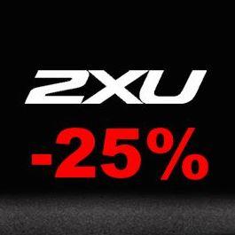 С заботой о своих покупателях мы снизили цены на продукцию 2XU на 25%