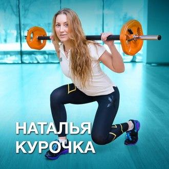 Ну что ж прошёл тест-драйв сегодня суппорт ZAMST.... Отзыв от фитнес тренера Натальи Курочки