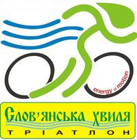 Слов'янська Хвиля 2014