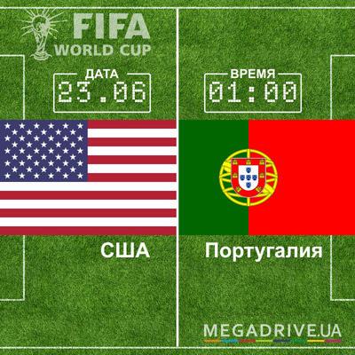 Угадай счет матча США - Португалия – получи приз!