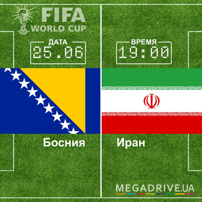 Угадай счет матча Босния - Иран – получи приз!