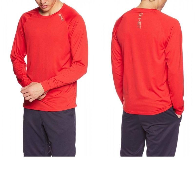 Мужская футболка с длинным рукавом GHST 2XU MR4252aFlameScarletGold