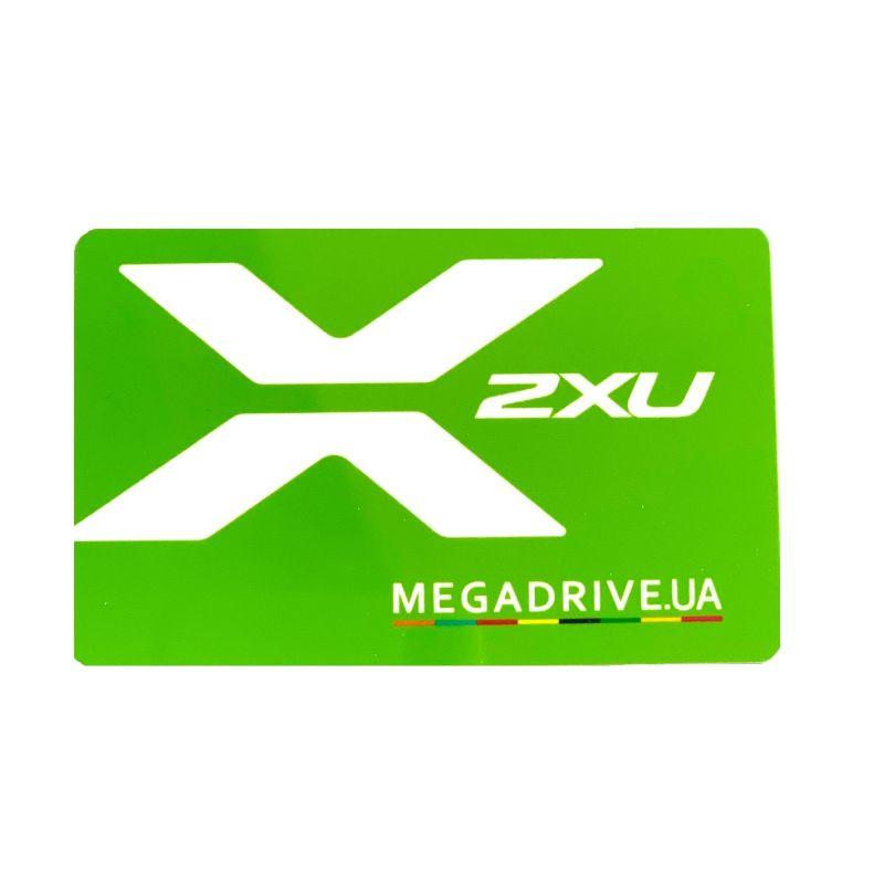 Подарочный сертификат 2XU 1000грн